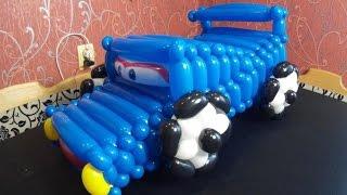 Спортивный Автомобиль Из Шаров Шдм (Sports Car Of Balloons)