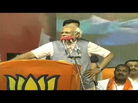 "Shri Narendra Modi addressing ""Bharat Vijay"" rally in Bangalore,  Karnataka"