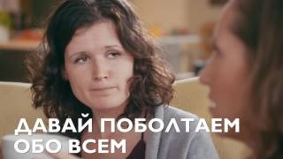 Wellness представляет батончики Нэчурал Баланс