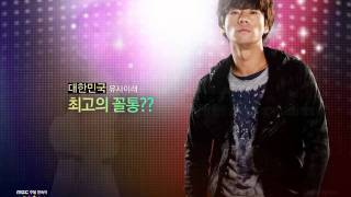 Video Gloria (South Korean Drama) download MP3, 3GP, MP4, WEBM, AVI, FLV September 2018