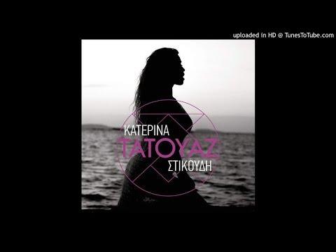 Tatouaz - Katerina Stikoudi