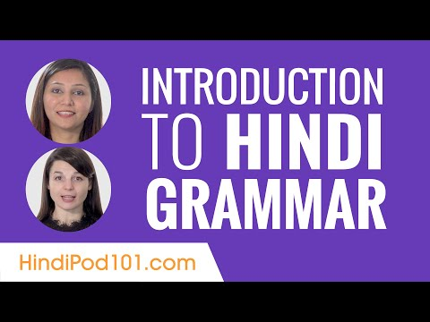 Introduction to Hindi Grammar