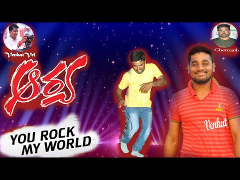 Allu Arjun Movie Aarya Movie  You Rock My World Mp4 Video