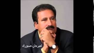 Tajek Music -  برو که دستم نمک ندارد ... امیرجان صبوری ـ موسیقی تاجک ها