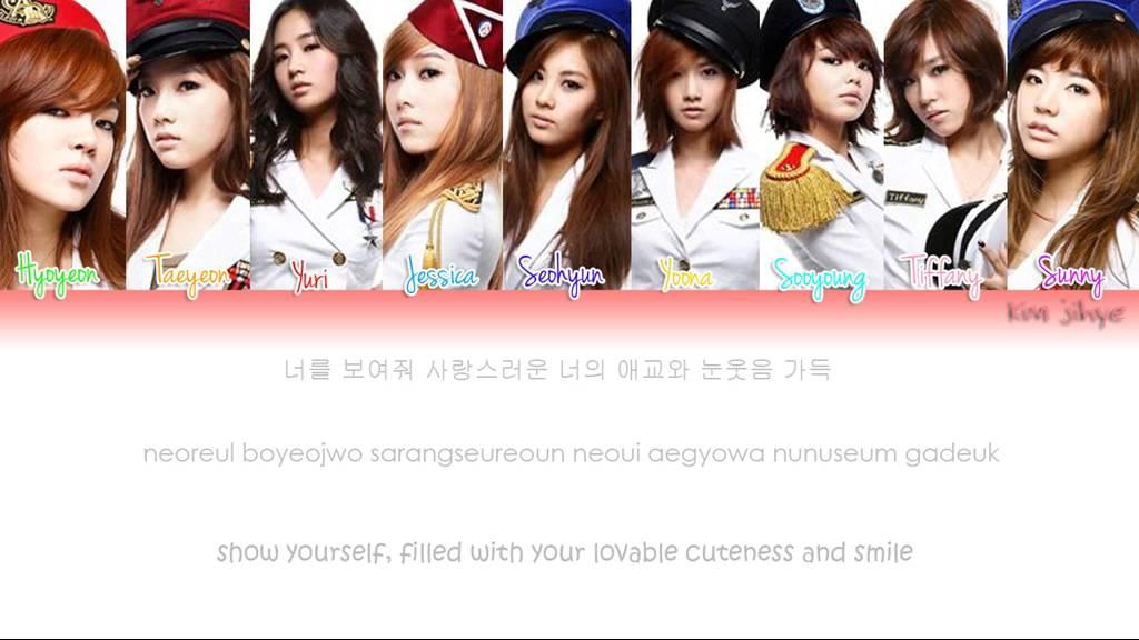 Girls\' Generation – Etude