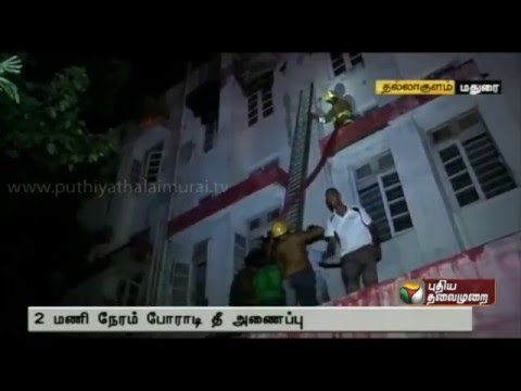 Fire in Madurai head post office doused