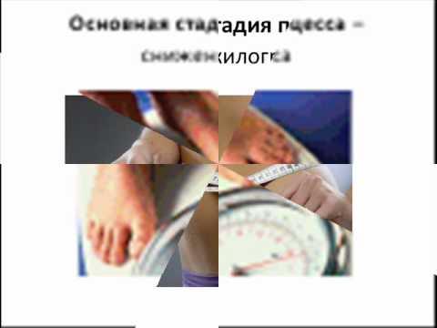 нейросистема 7 инструкция жкх