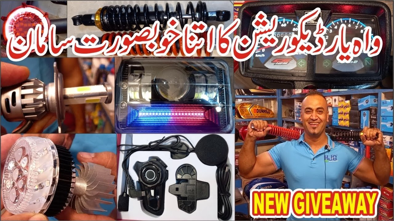 New Giveaway    Motercycle Most Beautiful Accessoreis    Bike Dolphin Head  Light    Lahori Drives