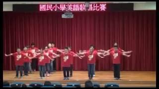 104高雄市英語歌唱比賽 四維北區B  特優 博愛國小五年四班
