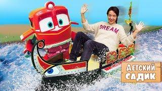 Видео с игрушками для детей. Детский сад. Морское путешествие