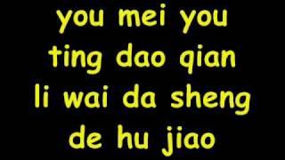 Yue Lai Yue Ai - Fei Lun Hai [fahrenheit]
