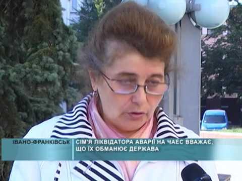 Сім'я чорнобильців проти пенсійного фонду