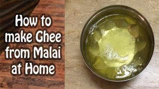 Desi Ghee Recipe | Clarified Butter | اصلی دیسی گھی | Making Pure Ghee From Milk Cream