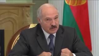 Лукашенко о Крыме и ситуации на Украине