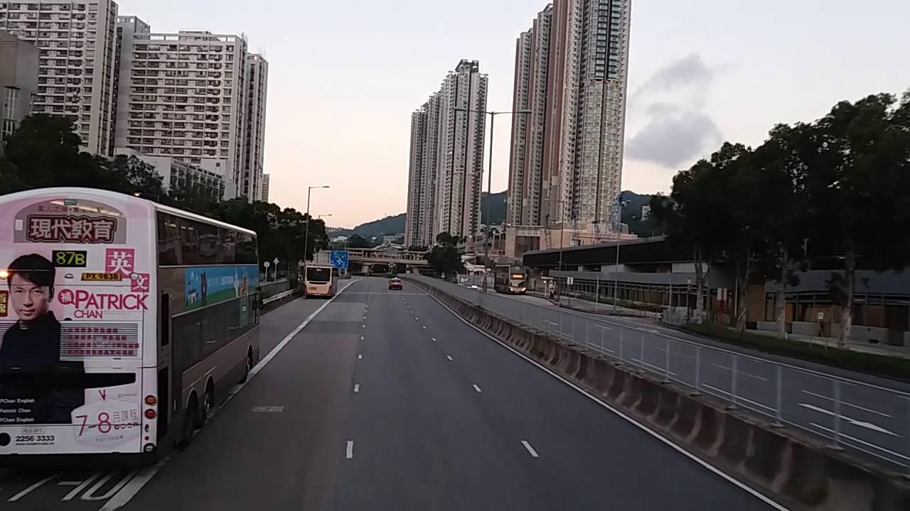 CTB N170 8105 ND5473 沙田市中心→華富(中) - YouTube
