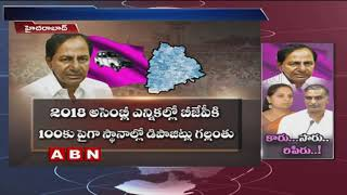 How KCR's Aspirations For A National Role Were Rejected In His Own Backyard | ABN Telugu