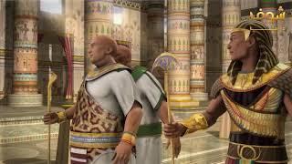 Ratu Nil -Hijjaz