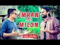 MILON IMRAN Feat MILON Bangla Super Hits Audio Jukebox