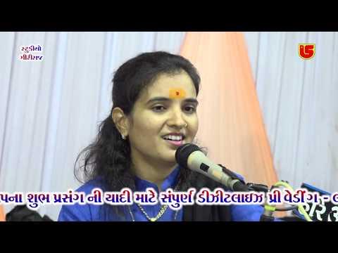 08-rupal Ma Dham-rampara Janmastami Utsav  Punam Gondaliya  Lila Pila Tara Neja Farke Rama
