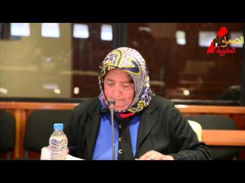 Moroccan Sahara ـ د.عائشة كنتوري | الملتقى الاول لمنتدى الاعلام الوطني للدفاع عن الصحراء المغربية