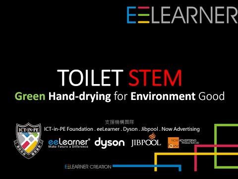 Toilet STEM Lesson 1 | Green Hand-drying for Environment Good | CSWCSS