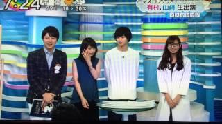 6/24 ZIP 永遠のぼ...