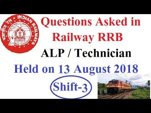 Questions Asked in Railway RRB ALP / Technician on 13 August 2018 Shift-3 || में पूछे गए प्रश्न
