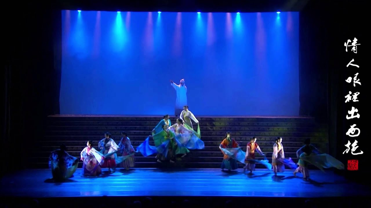 全民大劇團 ─2015 好評加演 全新古裝歌舞大戲《情人哏裡出西施》 - YouTube