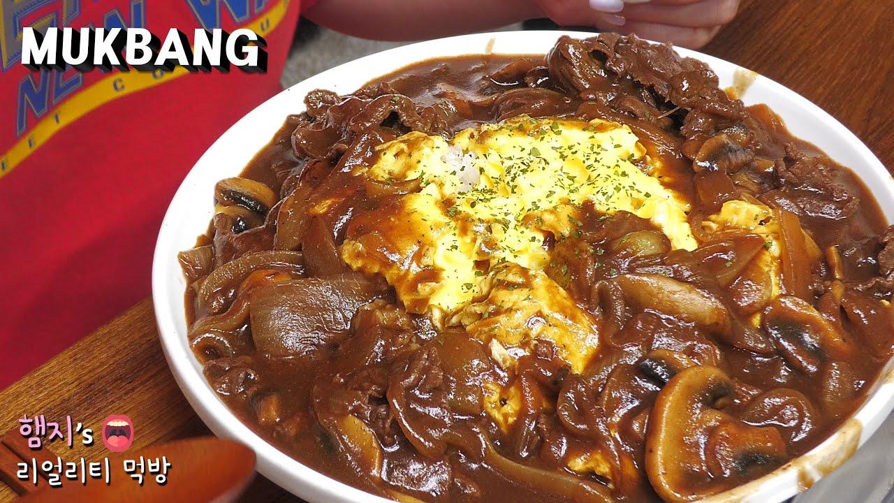 리얼먹방:) 소고기 듬뿍 하이라이스 만들기 ★ ft. 김치ㅣHayashi Rice & KimchiㅣREAL SOUNDㅣASMR MUKBANGㅣ