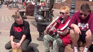 Талантливый минский парень покоряет Брест! Street! Music! Song!