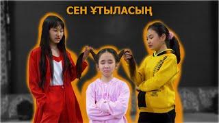 Бәрібір әдемі боламын / Қазақша кино 2021