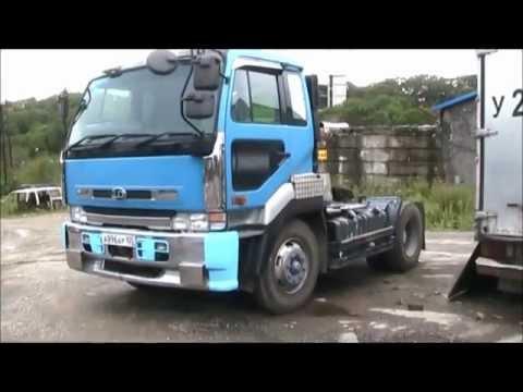 Тягач Ниссан Дизель Nissan Diesel UD Видео Обзор