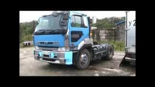 Тягач Ниссан Дизель (Nissan Diesel UD) Видео Обзор