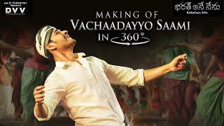 Bharat Ane Nenu - Vachaadayyo Saami Song Making 360° 5K | Mahesh Babu, Siva Koratala | DSP