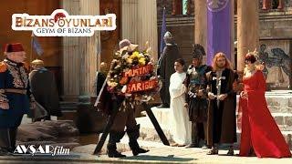Bizans Oyunları - Mustafa Sarıgül'den Kralın Cenazesine Çelenk