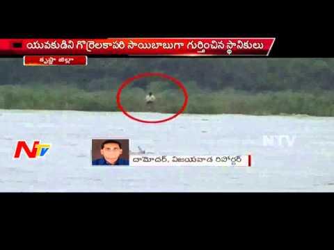 Shepherd Saibaba Got Stuck in Floods in Krishna District