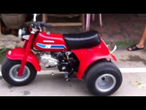 HONDA ATV 70 เชียงใหม่