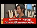 Exclusive: Peta India Ceo Speaks On Jallikattu In Tamil Nadu | Puthiya Thalaimurai Tv video