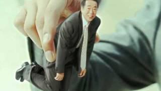 富士通 FMV POCKET 岸部一徳編 岸部一徳 検索動画 23