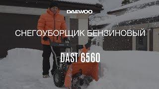 видео DAST 3000E DAEWOO