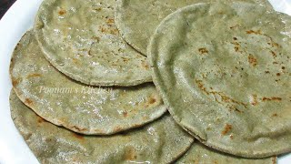 Download lagu Bajre ki Roti Recipe Tips and Different Methods to make Bajra Roti ब जर क र ट बन न क व ध MP3