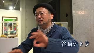 ベーシックインカム映画と音楽のステージ 【日時】2017年10月28日 (土...