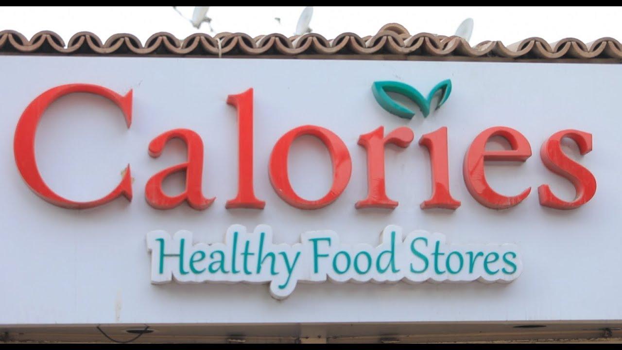 مطعم Calories|  الأكيل (حلقة كاملة)