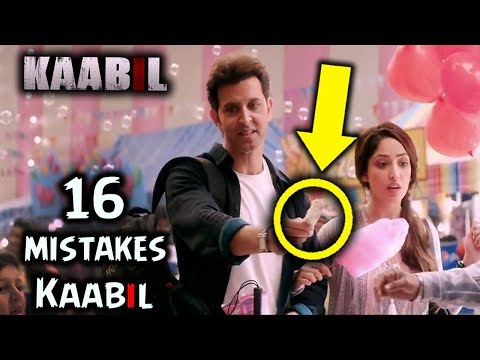 16 Mistakes Kaabil Movie
