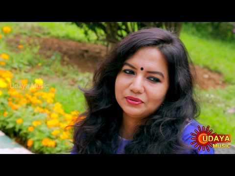 ARAMAGE IDDE NAANU #SHRUTHI RAGHAVENDRAN #SOME GEETHA #UDAYA MUSIC