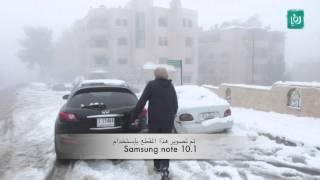 Amman  - نكت الثلج