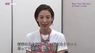 大久保麻梨子インタビュー03 大久保麻梨子 動画 24
