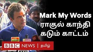"""Mark My Words"" தமிழகத்தில் காட்டமாக பேசிய Rahul Gandhi | Jallikattu | Avaniyapuram | paalamedu"