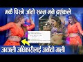 Anjali Adhikari लाई युट्युबा यस्तो अनौठो गालीको बर्षा, मकै पिस्ने जाँतो जस्तो सम्म भने l Senti Virus