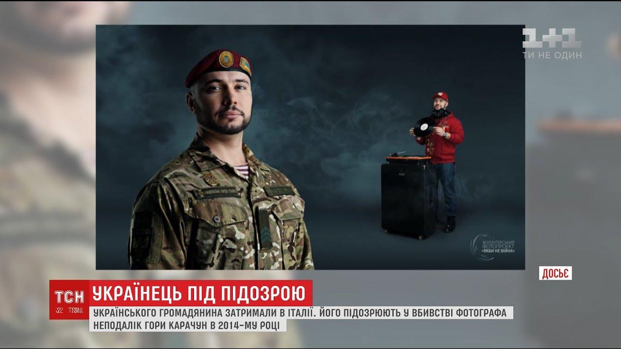 Risultati immagini per Віталія Марківа